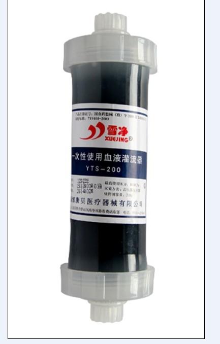 YTS-200 血液灌流器